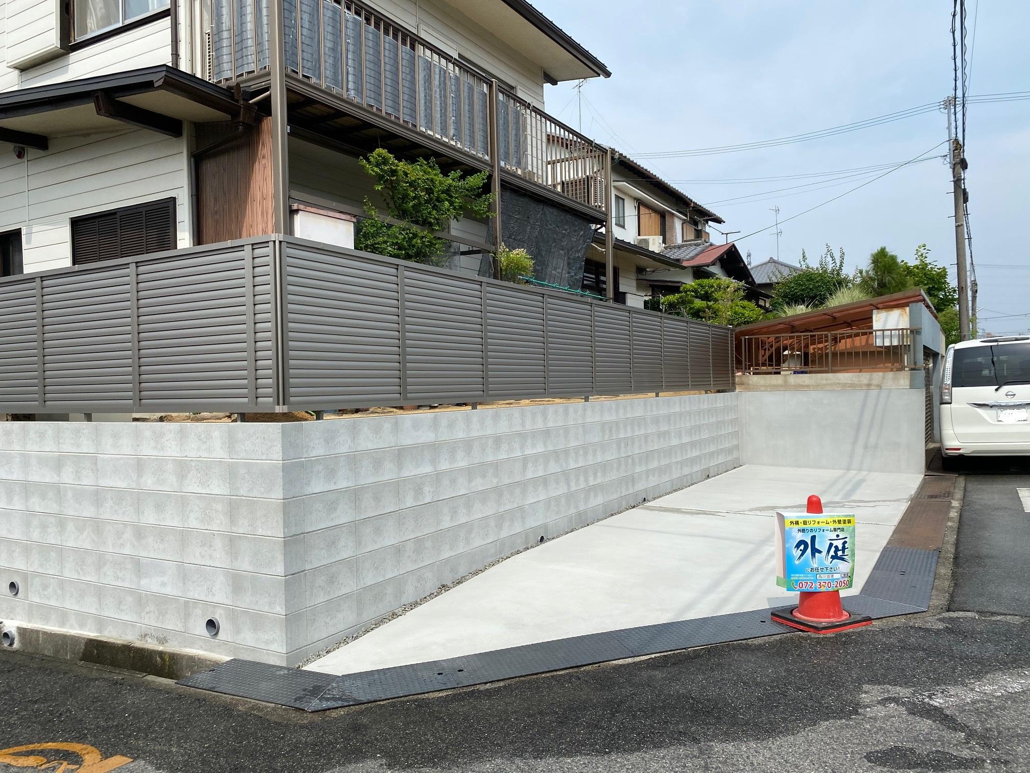 堺市西区 F様邸外構リフォーム工事完成しました!