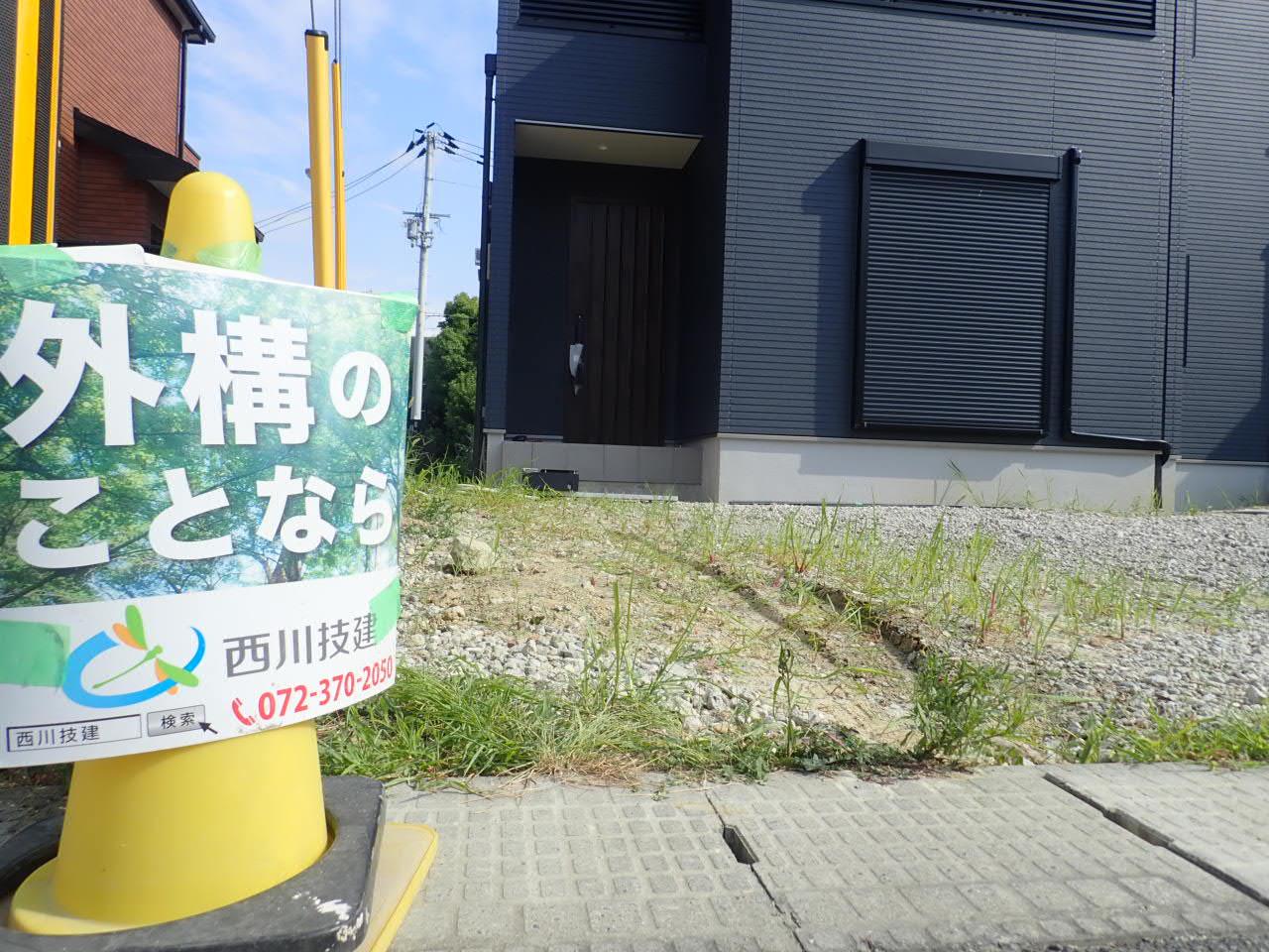 和泉市 新築に伴う外構工事スタートしました!
