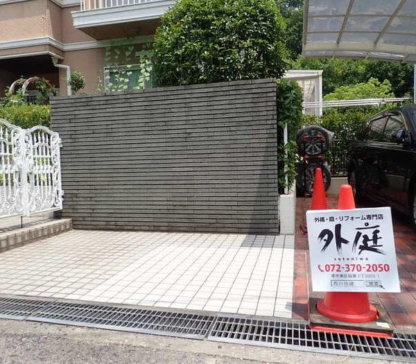 施工事例|庭・外構リフォーム|堺市南区N.I様邸