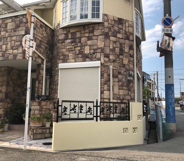 堺市西区 A様邸 外構リフォーム工事